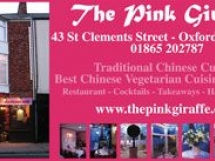 The Pink Giraffe Chinese Restaurant